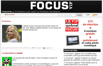 Focus VIF